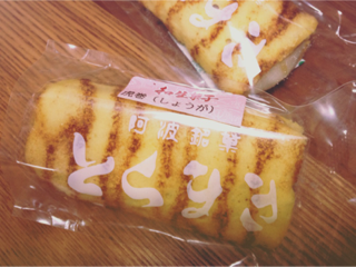 iphone/image-20121206000542.png